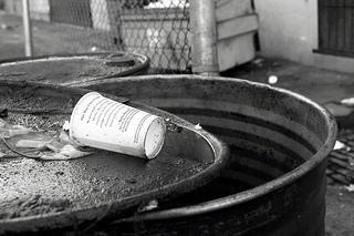 مدونة النفايات وإعادة التدوير    مدى أهمية إدارة النفايات الصناعية