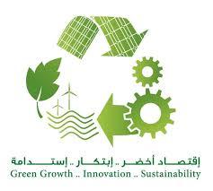 كيف يمكن لنشاطي الاقتصادي تحقيق الاستدامة البيئية؟