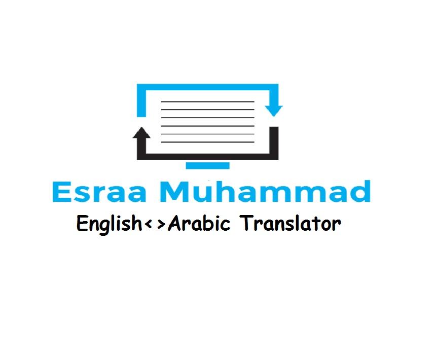 Esraa Muhammad