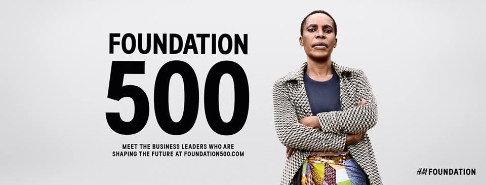 جائزة التغيير العالمي 2019