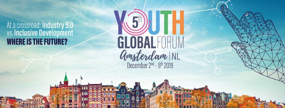 منتدي الشباب لعام 2019 امستردام - هولندا